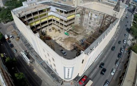 Joske's Demolition image